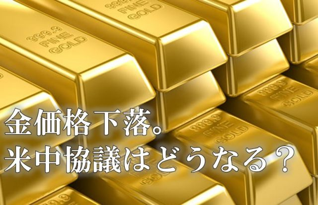 2019.1.8gold